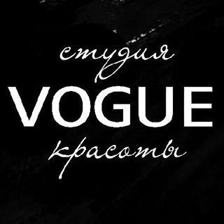 VOGUE, студия красоты, Москва
