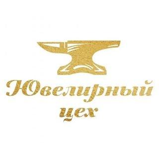 логотип компании Ювелирный цех