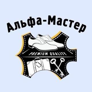 логотип компании Альфа-Мастер