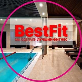 BestFit, фитнес-центр, Москва