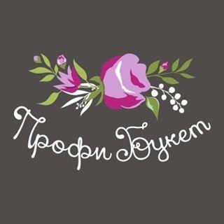 Профи Букет, цветочная мастерская, Москва