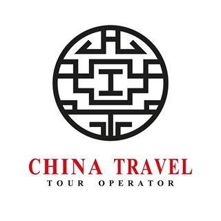 логотип компании China Travel